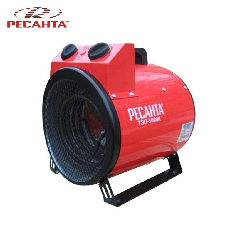Electric heat gun TEP-5000K Hotplate Facility heater Area heater Space heater цена