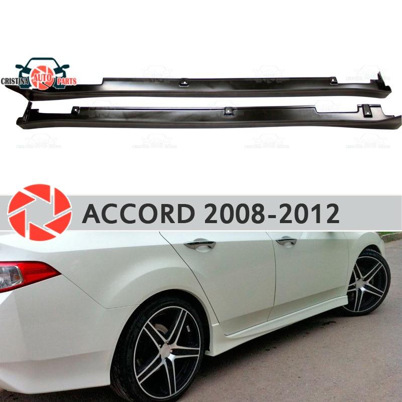 цена на Side skirts for Honda Accord 7 2008-2012 external thresholds of doors thresholds aerodynamic linings body kit car styling