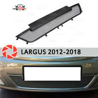 Radiador de rejilla de malla para Lada Largus 2012-2018 plástico ABS en relieve parachoques delantero accesorios de decoración
