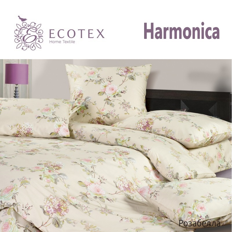 Bed linen Rosabella, 100% Cotton. Beautiful, Bedding Set from Russia, excellent quality. Produced by the company Ecotex promotion 7pcs baby crib bed linen cotton baby bedding set baby cot girls bedclothes bumper duvet bed cover bed skirt