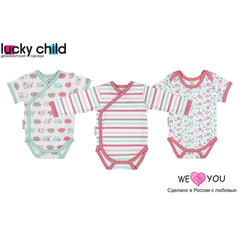 Bodysuit Lucky Child Kid clothes crisscross mesh neck bodysuit