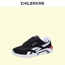 CHILENXAS 2017 Spring Autumn Leather font b Shoes b font Men font b Casual b font