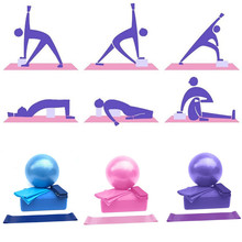 5Pcs/Set Yoga Ball Yoga Tile Stretch Band Tension Band Latex Resistance Ring Yoga Fitness Equipment
