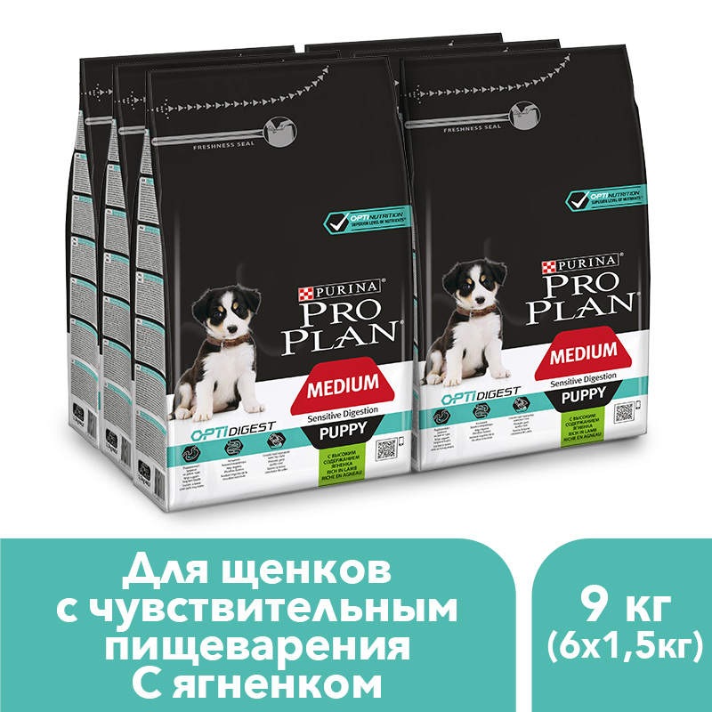 dry pro plan food for cats with sensitive digestion and fastidious for eating with turkey 10 kg Pro Plan dry food for middle-breed puppies with sensitive digestion with OPTIDIGEST complex with lamb and rice, 9 kg.
