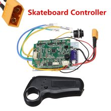 Мини пульт дистанционного управления один двигатель электрический longboard контроллер скейтборда ESC заменить для электрического скейтборда Longboard