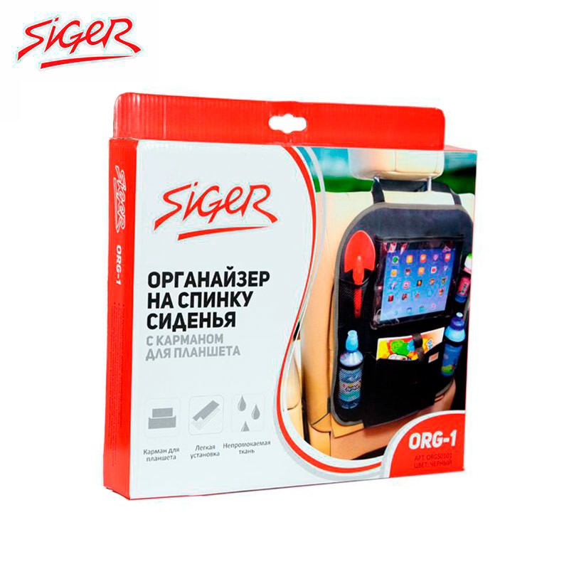 Child Car Safety Seats Siger ORG-1 seat organizer with a pocket for the tablet Kidstravel 360 degree car back seat headrest mount holder for ipad mini 1 2 3 4 air galaxy tablet r179t drop shipping