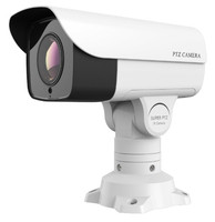 Outdoor CCTV Security 20X Bullet PTZ Network IP Camera