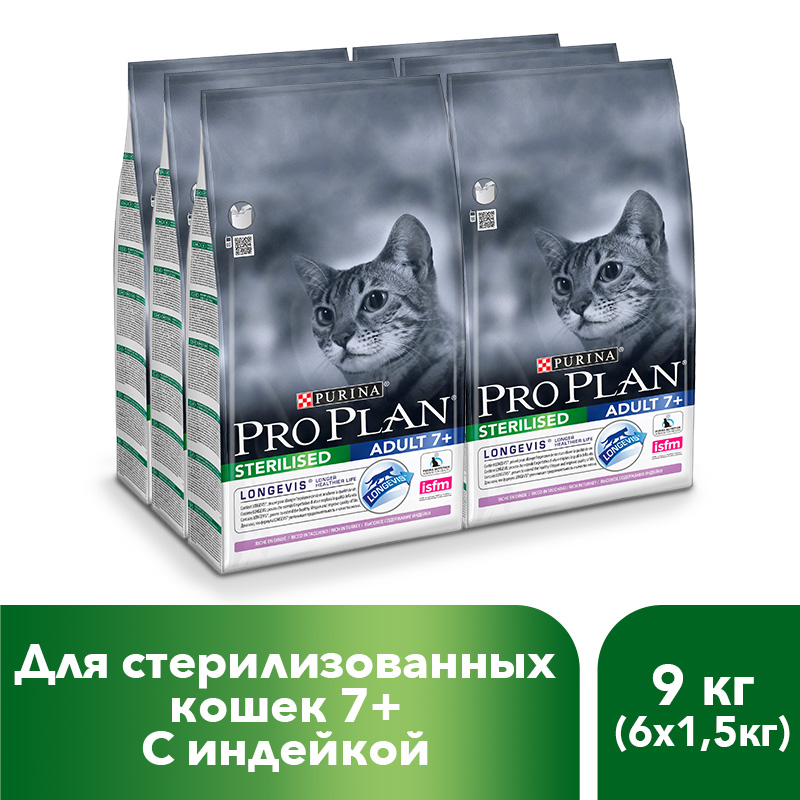 Pro Plan dry food for sterilized cats and neutered cats over 7 years old with turkey, 9 kg.