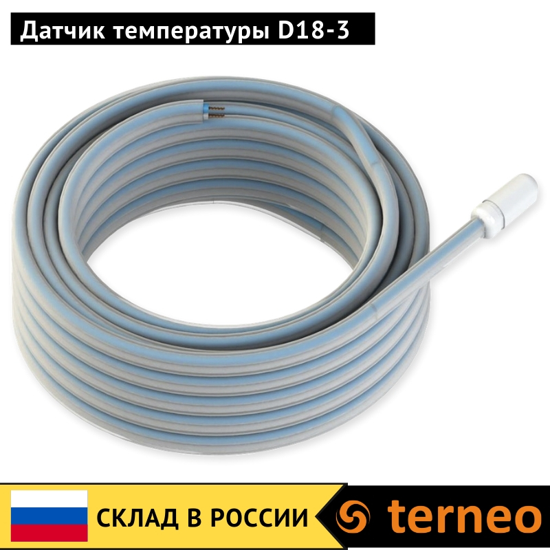 Terneo D18-3 And D18-4 - Digital Temperature Sensors For Operation With Thermostats For Underfloor Heating, Electric Boiler