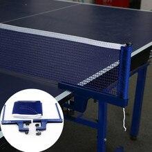Портативный набор для настольного тенниса, железная стойка, гибкая сетка, стальная фитнес-сетка для пинг-понга, аксессуары