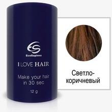 I Love Hair загуститель для волос (светло-коричневый) Ecosapiens