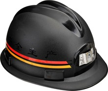 Miners helmet ABS material red and black optional