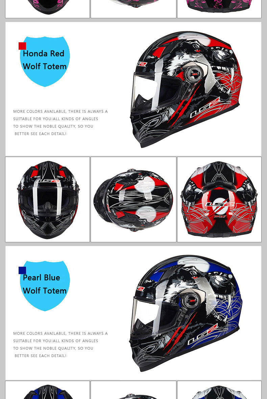 Ls2 palhaço rosto cheio moto rcycle capacete