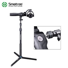 Smatree SmaPole DS1 Extendable Stick with Tripod for DJI OSMO/PRO/RAW, OSMO MOBILE