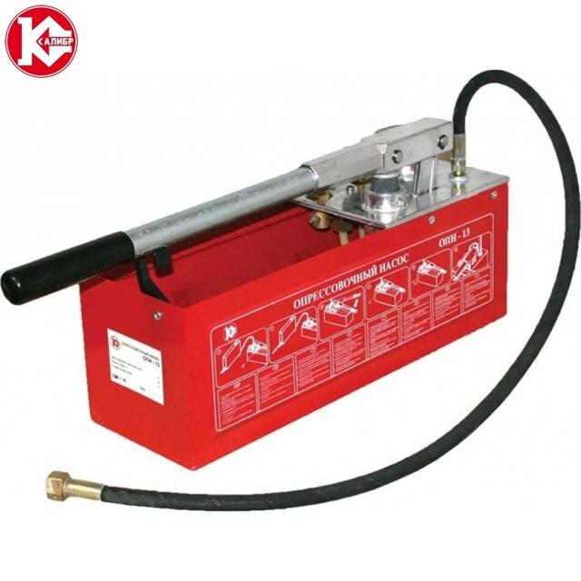 Насос опрессовочный Калибр ОПН-50, максимальное давление 50 бар, размер соединения ½ дюйм, ёмкость резервуара 12 л