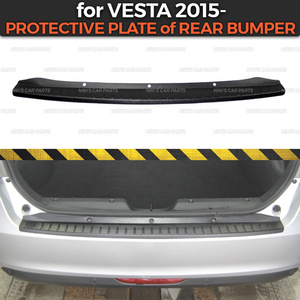 Image 1 - Protective plate of rear bumper for Lada Vesta 2015  sedan and SW plastic ABS protection trim cover pad scuff sill car styling