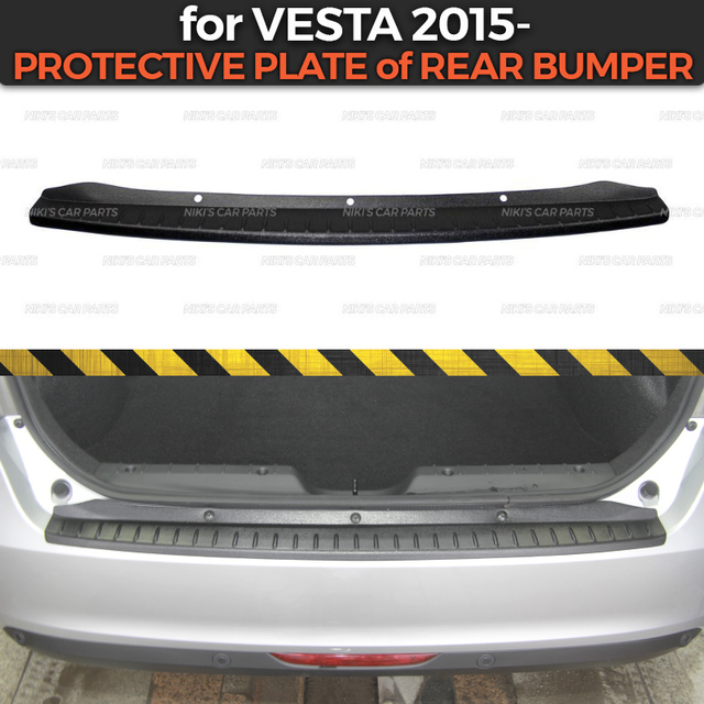 Protective plate of rear bumper for Lada Vesta 2015  sedan and SW plastic ABS protection trim cover pad scuff sill car styling