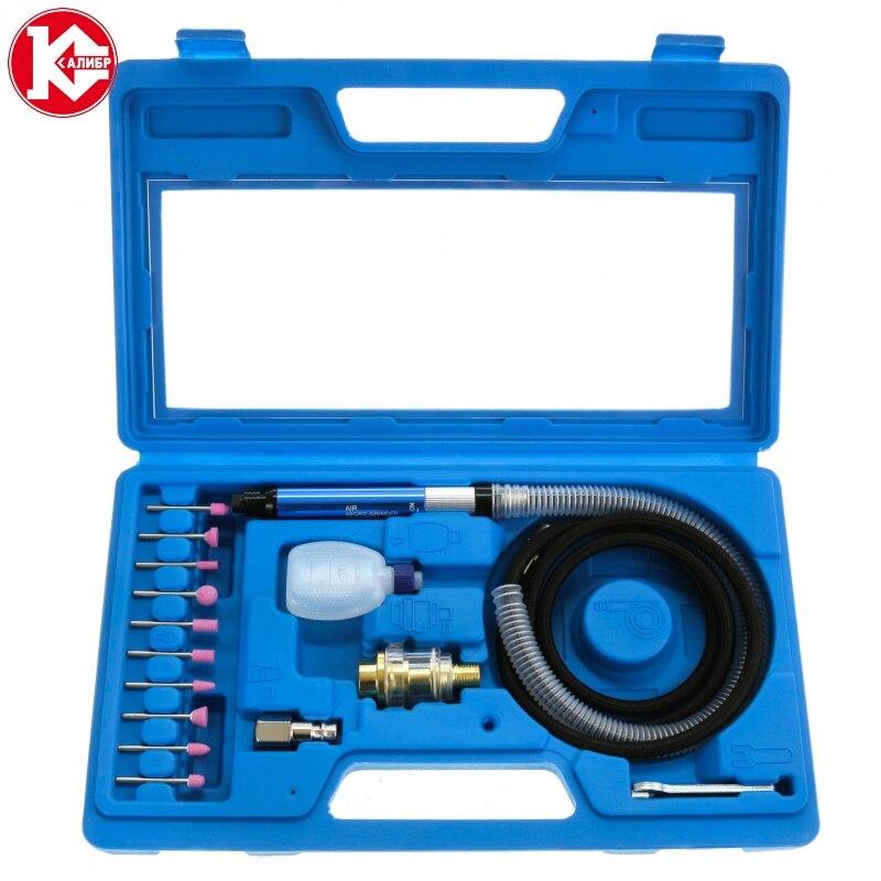Pneumatic engraver Kalibr PNG-2/57+GV игрушки для новорожденных png