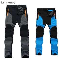 Litthing 2019 Человек зима Рыбалка Водонепроницаемый Кемпинг Треккинг Походные штаны, штаны для отдыха быстросохнущие мягкие оболочки брюки