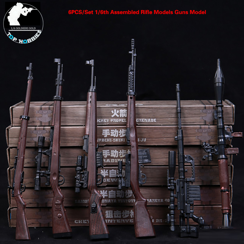 6PCS/Pack 1/6 scale Toy Gun Weapons 1/6th Automatic rifle Assembled Sniper Rifle Models F 12 Soldier action figure accessories 1 6 scale plastics united states assault rifle gun m16a1 military action figure soldier toys parts accessory