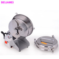 BEIJAMEI 1000g Grains Spices Hebals Cereals Dry Food Grinder Grinding Machine commercial home medicine flour powder crusher