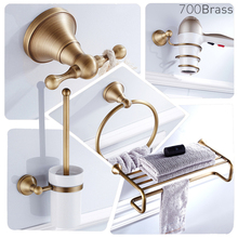 Bathroom Accessories, Hotel Style, Towel Bar, Paper Holder, Robe Hook, Antique Brass, Wall Mounted, Solid F6800
