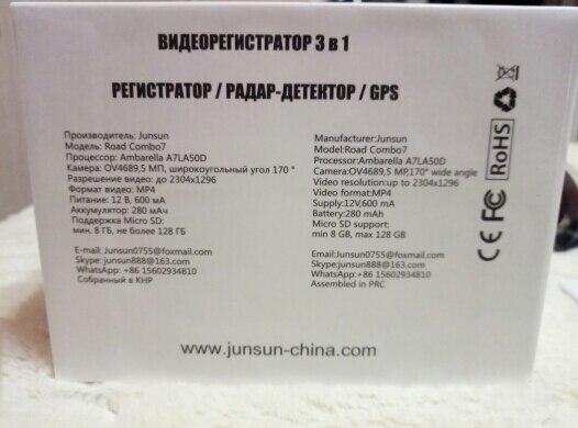 Junsun 3 in 1 Video Recorder Car DVR Camera Ambarella A7 Radar Detector GPS LDWS Full HD 1296p 170 Degree dash cam Registrar