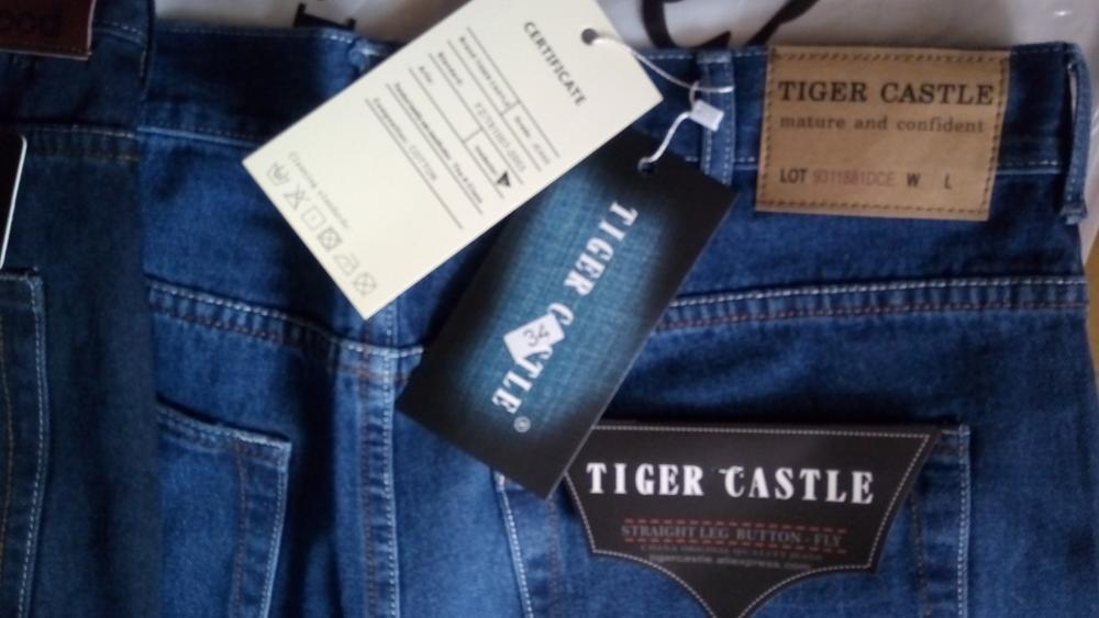 Жан пант; Материал:: Джинсовая; высокое давлен; тигр печати;