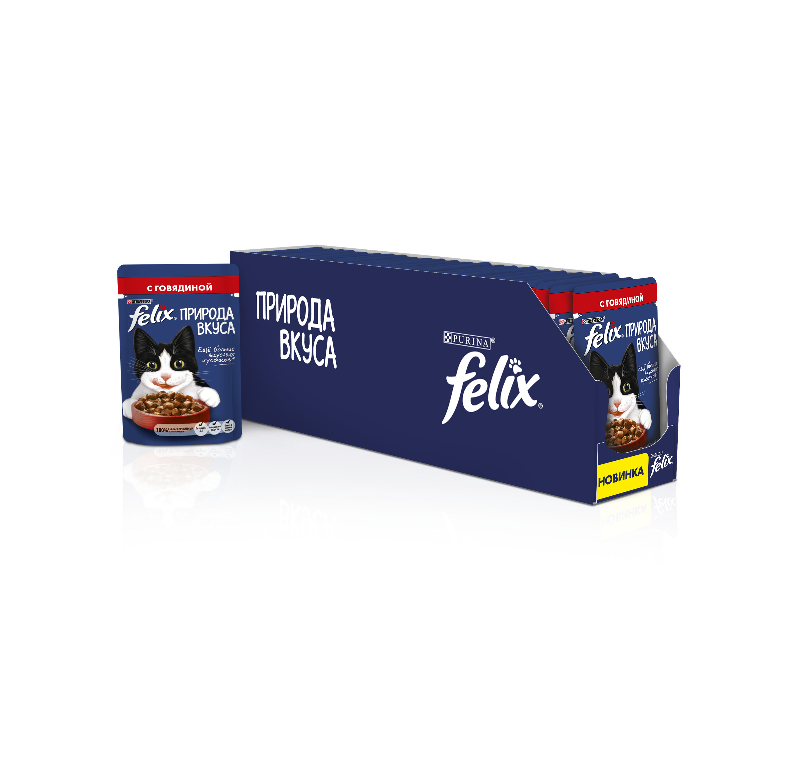 Wet food Felix Nature taste for adult cats, with beef, 24 pouch x 85 g felix wet fodder for cats in assortment 85 g x 72 pcs