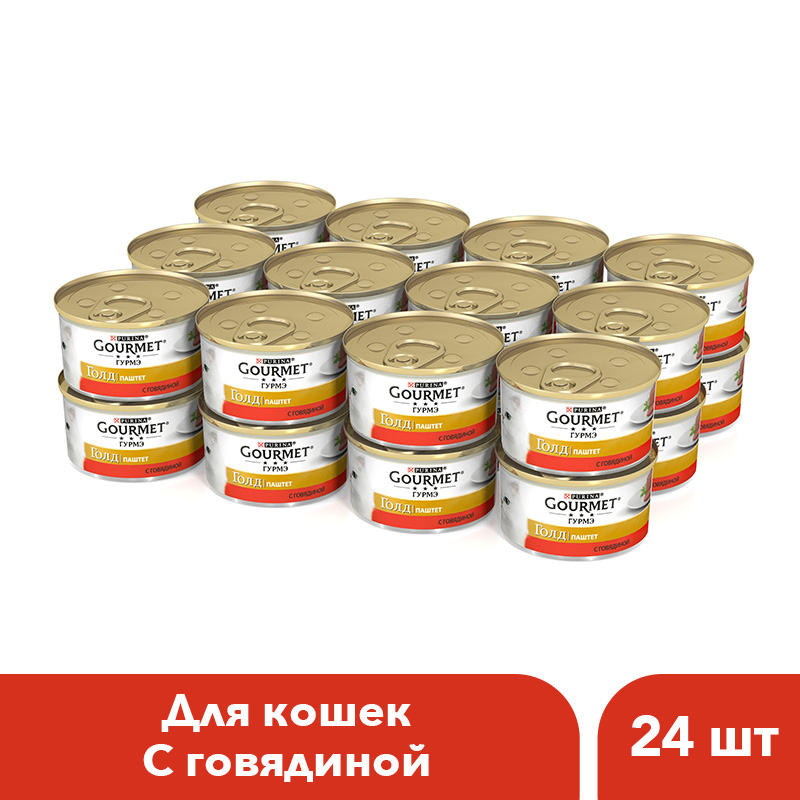 Wet food Gourmet Gold Pate for cats with beef, Bank, 24x85 g. wet food gourmet gold gentle beats for cats with beef and tomatoes bank 12x85 g