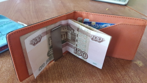 New Arrivel Men's Fashion Faux Leather Slim Wallet ID Credit Card Holder photo review