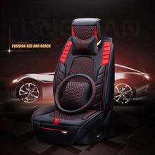 Автомобильные чехлы-Стайлинг автомобиля подушки сиденья автомобиля площадку, подушки сиденья авто для Audi BMW Toyota Форд Mazda Volkswagen Honda CRV внедорожник