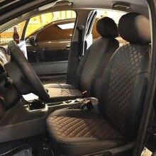 Для Ford Focus 2 2005-2010 Trend/Удобные Специальные чехлы для сидений без подлокотник для заднего сиденья автопилот из эко-кожи ROMB