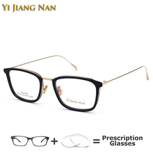 Yi Jiang Nan Brand Classic Design Female Prescription Glasses armacao para oculos de grau masculino Womens