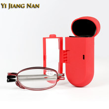 Yi Jiang Nan Brand Alloy Red Color Foldable Reading Glasses Eyewear Optical Eye Glasses Compact Women with Case for Men(China)
