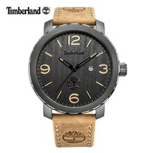 Timberland Men's Watches Fashion Casual Quartz 3 Hands Complete Calendar Water Resistant to 330 Feet 14399