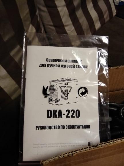 Сварочный аппарат DEKO DKA-220 Arc