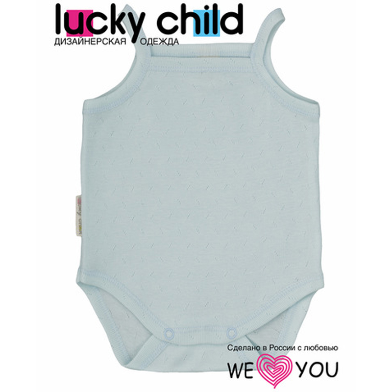 Bodysuit Lucky Child grey sexy cold shoulder lace up bodysuit