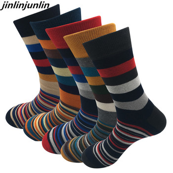New men's stockings fashion color striped socks autumn and winter cotton wholesale - discount item  29% OFF Men's Socks