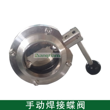 3 1/2 SS 304 butterfly valve,Manual,Stainless steel butterfly valve,sanitary butterfly valve,Welding Butterfly 3 4 stainless steel 304 sanitary motorized butterfly valve tri clamp 220vac