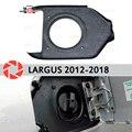 1000007090671 - Cubierta en la escotilla de apertura combustible para Lada Largus 2012-2018 accesorios de ajuste protección de estilo de coche decoración cuello de relleno