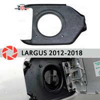 Pokrywa w otworze paliwa luku dla Lada Largus 2012-2018 akcesoria do przycinania ochrona dekoracja samochodu wypełniacz szyi