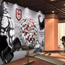3D stereo wallpaper breaks into the wall and enters gym background custom photo