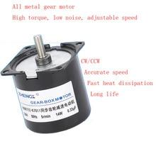 A60KTYZ-K7014 Synchronous Gear Motor 220V 50HZ 60r/min 14W 0.33uF цена