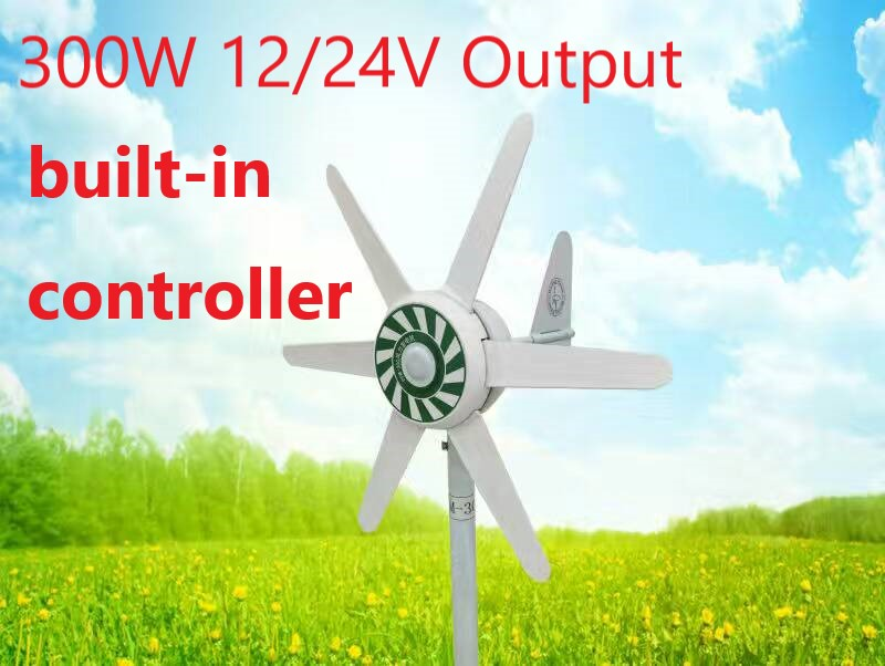 300W wind turbine CE certified 15 20 years lifetime CE certified 12V/24V 6 blade
