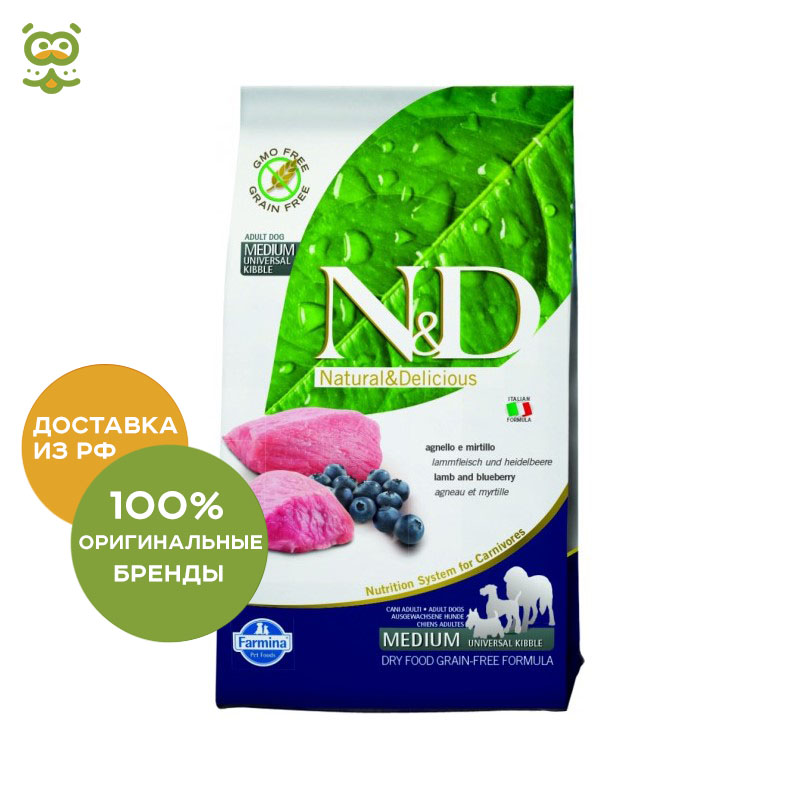 N&D Dog Lamb & Blueberry Adult food for adult dogs of all breeds, Lamb and Blueberry, 800 g стоимость