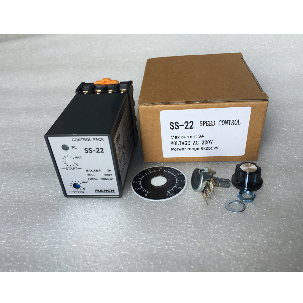 New 1pc US-52 Terminals Motor Speed Control Switch  120W 220V ~ 240V