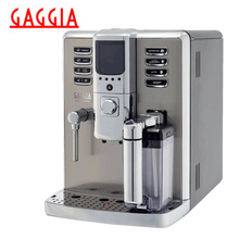 Кофемашина автоматическая Gaggia Accademia