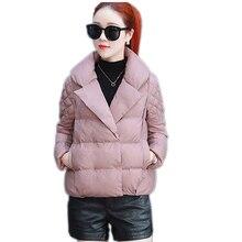 Новых осенью и зимой хлопок куртка женская высококачественный короткий параграф верхняя одежда мода теплый теплый Пальто женщина