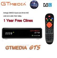 GTmedia GTS receptor de satelite DVB-S2Android 6,0 TV BOX + DVB-S/S2 android 2 GB RAM 8 ROM BT4.0 GTMEDIA